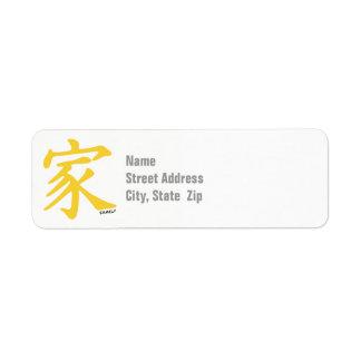 Yellow Amber Chinese Family Symbol Return Address Label