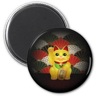 Yellow Ceramic Maneki Neko Magnet
