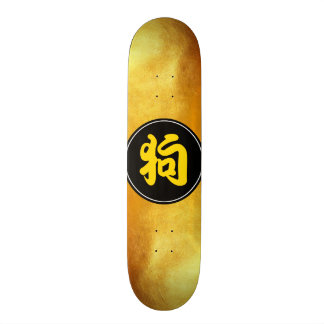 Yellow Chinese Dog Ideogram Golden Skateboard