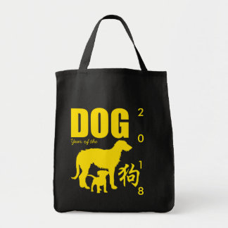 Yellow Chinese Dog Year 2018 Cotton Grocery Bag