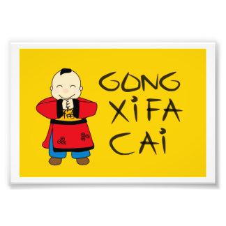 yellow chinese imlek photo print