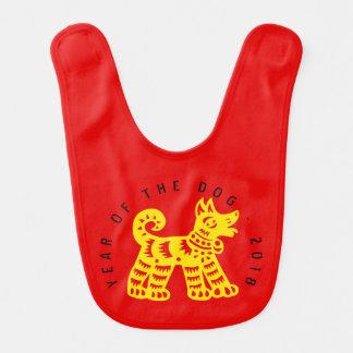 Yellow Chinese Papercut Earth Dog Year 2018 Baby B Bib