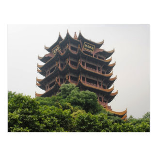 Yellow Crane Pagoda Postcard