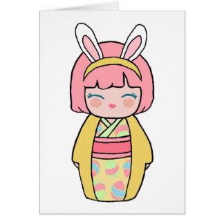Yellow Kokeshi Easter Card