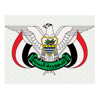 Yemen Coat of Arms detail Postcard