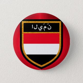 Yemen Flag 2 Inch Round Button