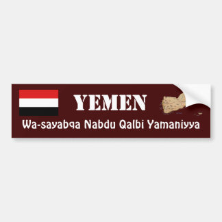 Yemen Flag + Map Bumper Sticker