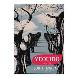 Yeouido South Korea travel poster