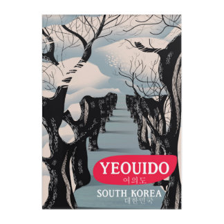 Yeouido South Korea travel poster Acrylic Wall Art