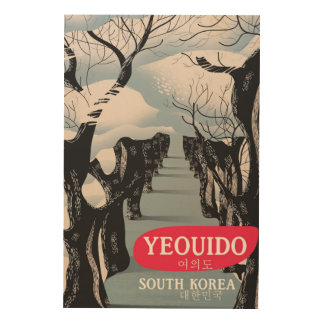 Yeouido South Korea travel poster Wood Canvas