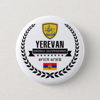 Yerevan 2 Inch Round Button