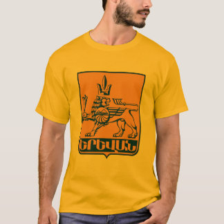 Yerevan Coat of Arms T-shirt