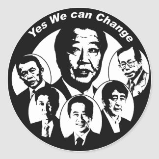 Yes We can Change Prime Minister Noda Classic Round Sticker