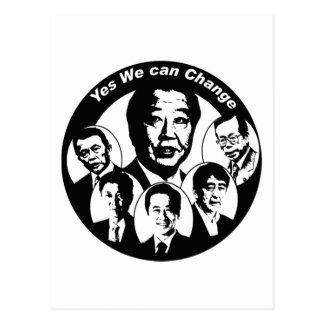 Yes We can Change Prime Minister Noda Postcard