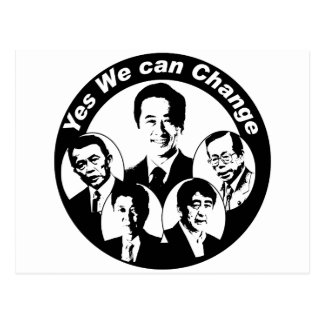 Yes We can Change Souri Postcard
