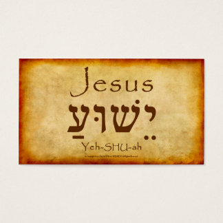 YESHUA HEBREW BUSINESS CARD