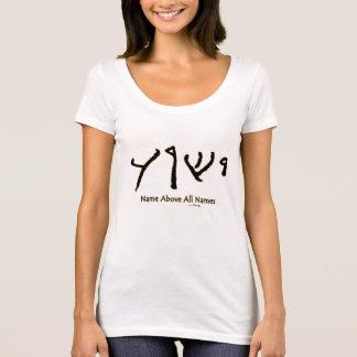 Yeshua Jesus Handwritten Name Above Aramaic Hebrew T-Shirt