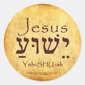 YESHUA-JESUS HEBREW STICKERS