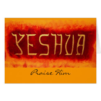 Yeshua, Praise Him Greeting Card