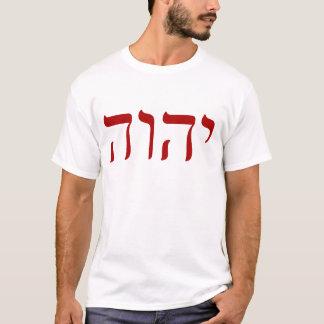 YHWH Red Tetragrammaton T-Shirt