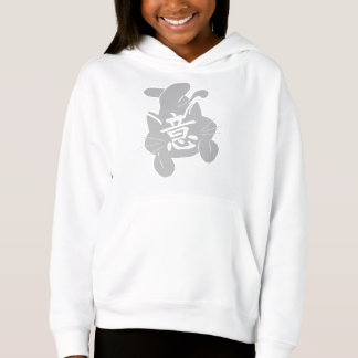 YI CAT WHITE SWEAT SHIRT