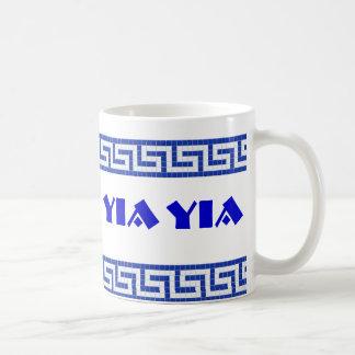 Yia Yia Mug