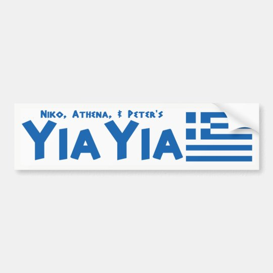 YIAYIA Greek Flag Bumper Sticker (Personalized)