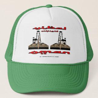 Yibal Oil Field Oman,Oil Field Hat,Oil,Gas, Trucker Hat
