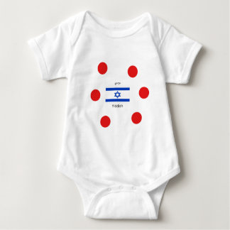 Yiddish Language And Israel Flag Design Baby Bodysuit