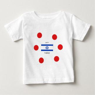 Yiddish Language And Israel Flag Design Baby T-Shirt
