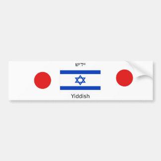 Yiddish Language And Israel Flag Design Bumper Sticker