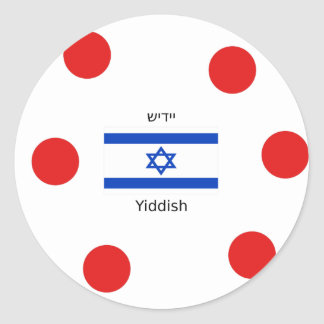 Yiddish Language And Israel Flag Design Classic Round Sticker