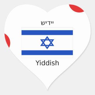 Yiddish Language And Israel Flag Design Heart Sticker