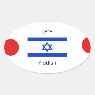 Yiddish Language And Israel Flag Design Oval Sticker