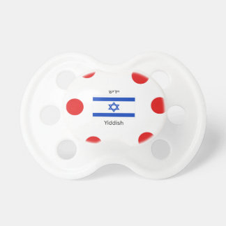 Yiddish Language And Israel Flag Design Pacifier