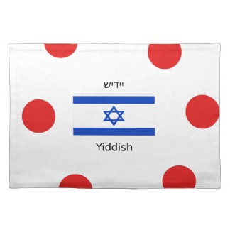 Yiddish Language And Israel Flag Design Placemat