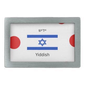 Yiddish Language And Israel Flag Design Rectangular Belt Buckles