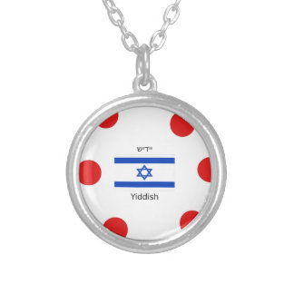 Yiddish Language And Israel Flag Design Silver Plated Necklace