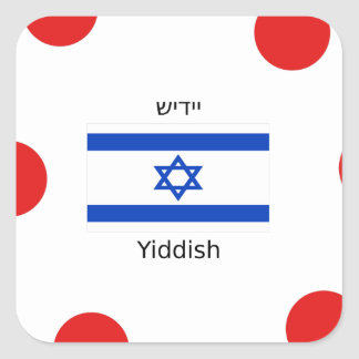 Yiddish Language And Israel Flag Design Square Sticker