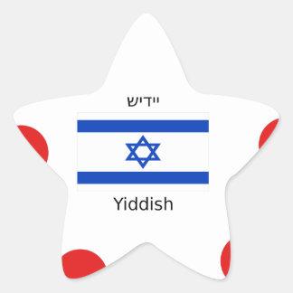 Yiddish Language And Israel Flag Design Star Sticker