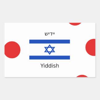 Yiddish Language And Israel Flag Design Sticker