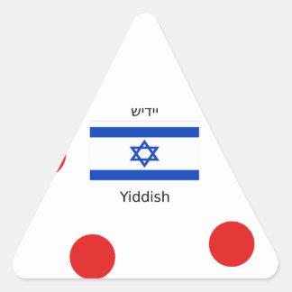 Yiddish Language And Israel Flag Design Triangle Sticker