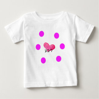 Yiddish Language of Love Design Baby T-Shirt