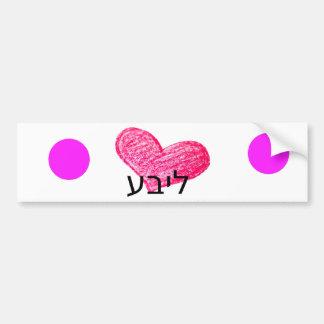 Yiddish Language of Love Design Bumper Sticker
