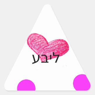 Yiddish Language of Love Design Triangle Sticker