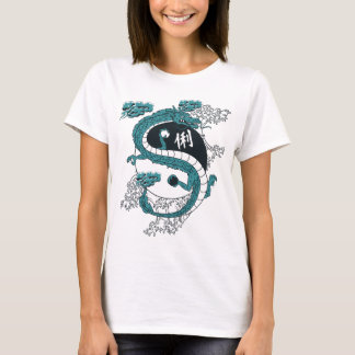 Yin and Yang Dragons T-Shirt