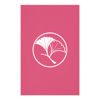 Yin and yang ginkgo leaves in threadlike ring customized stationery