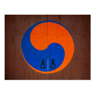 Yin and Yang symbol, South Korea Postcard