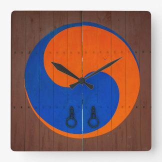 Yin and Yang symbol, South Korea Wallclock