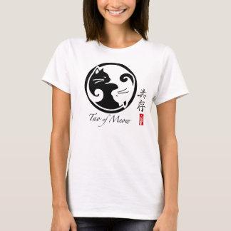 Yin Yang Cats | Tao of Meow Babydoll Tee